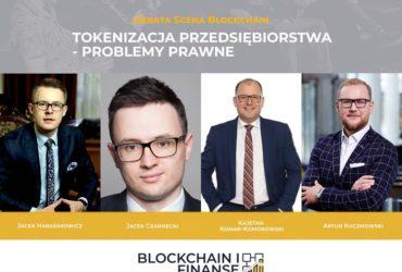 Konferencja Blockchain i Finanse już 17 stycznia!